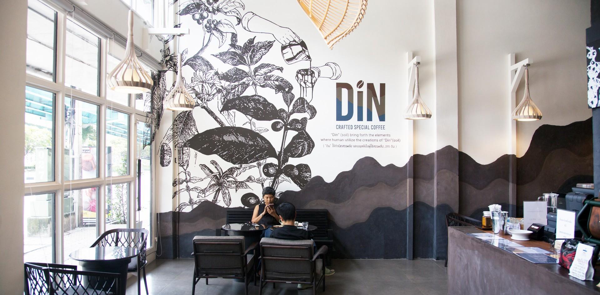 """ร้านใหม่ประจำวัน! ชวนเช็คอินที่ """"DIN"""" ร้านกาแฟเปิดใหม่ย่านพระราม 3"""