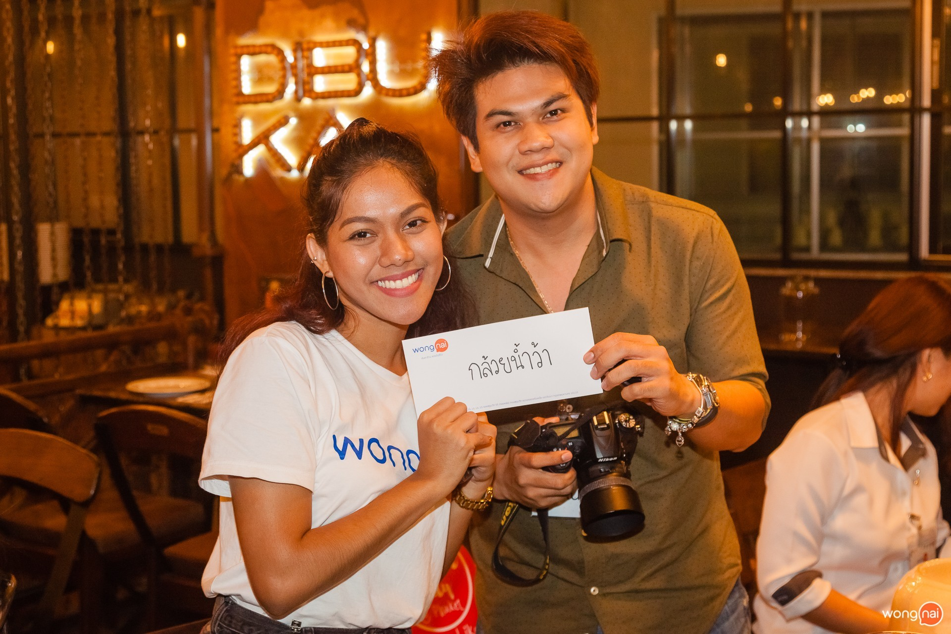 Wongnai Phuket Top User Party ปีที่ 4