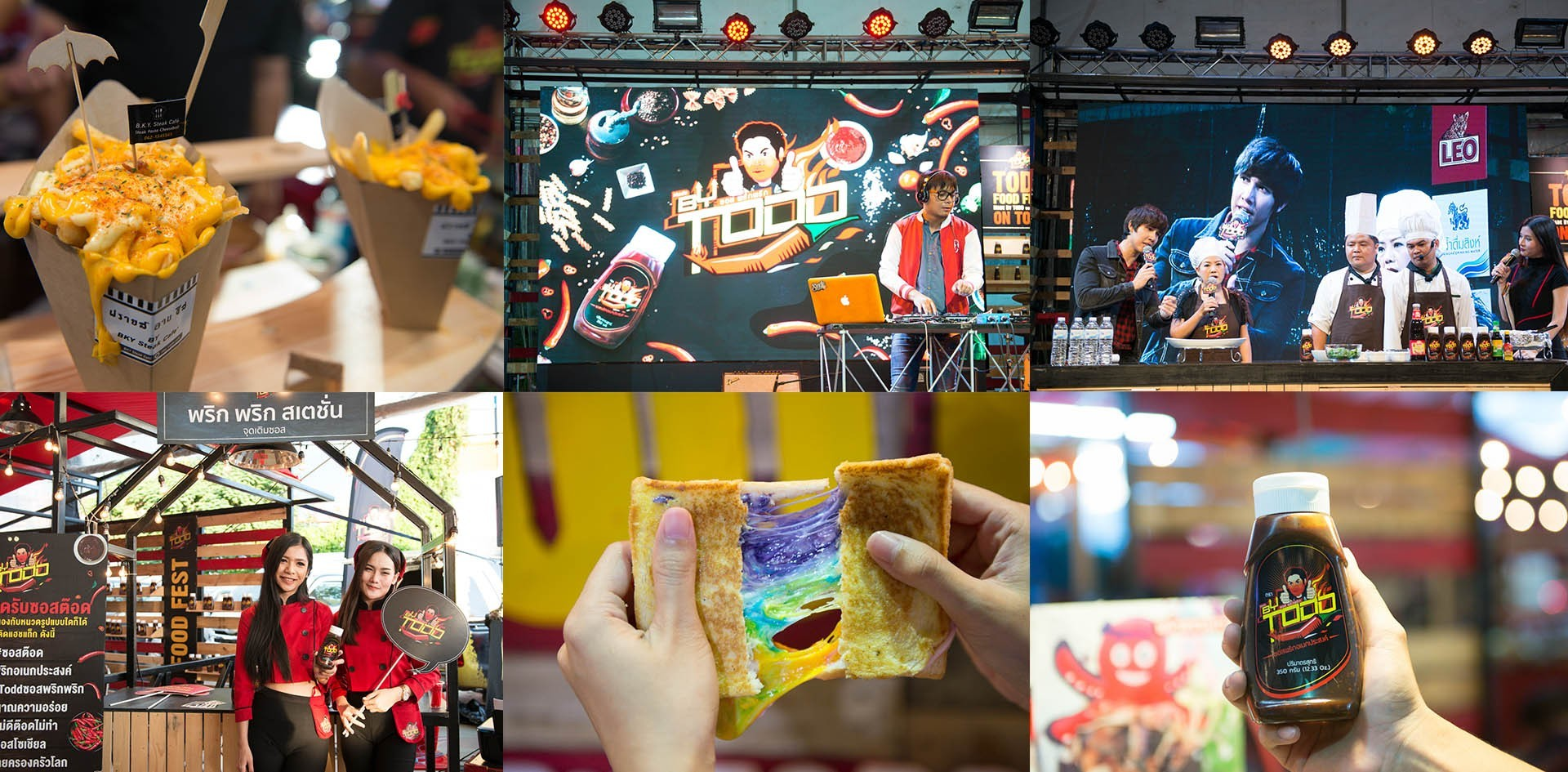 TODD FOOD FEST Made by TODD On Tour บุกถิ่นอีสาน!