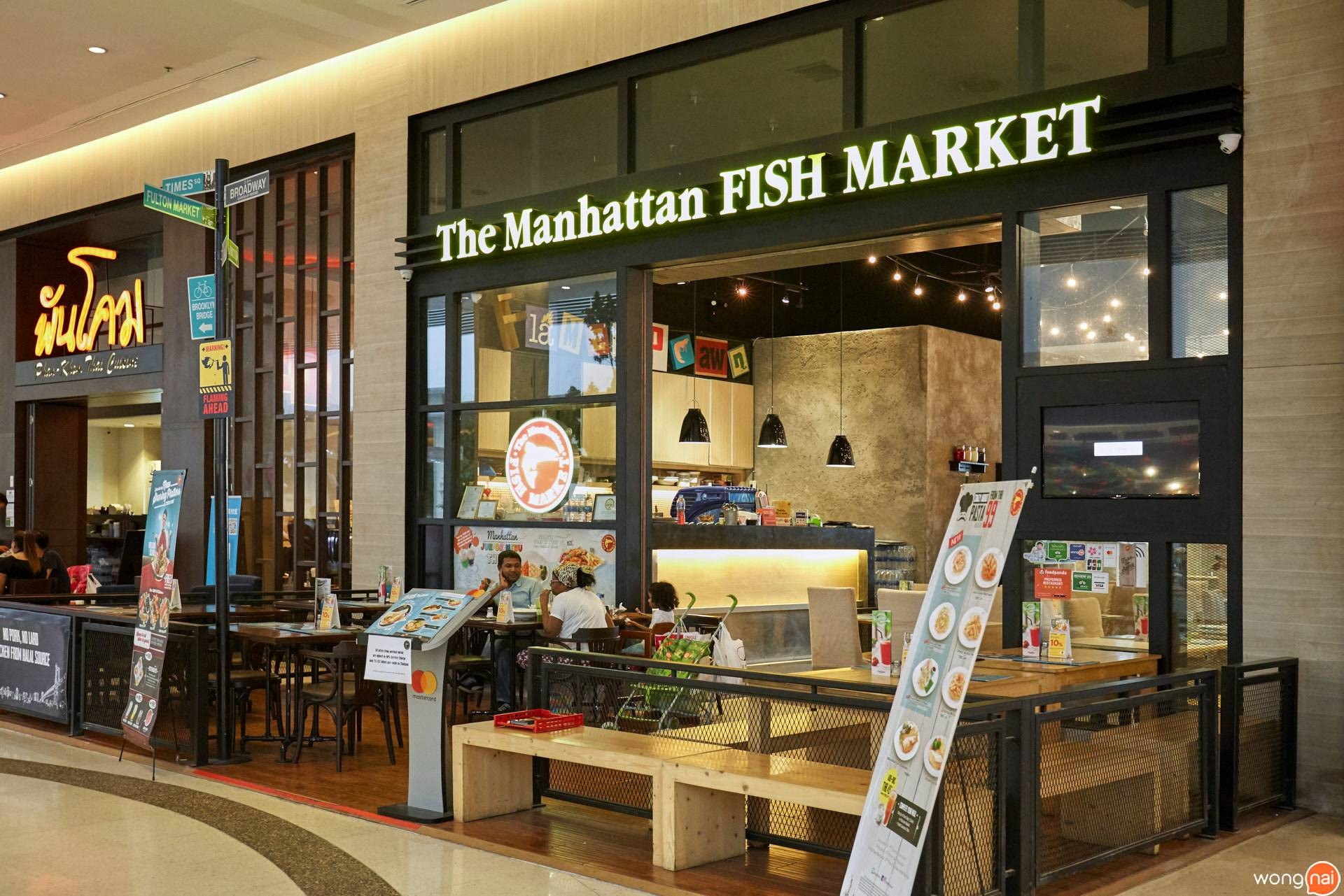 หน้าร้าน The Manhattan Fish Market