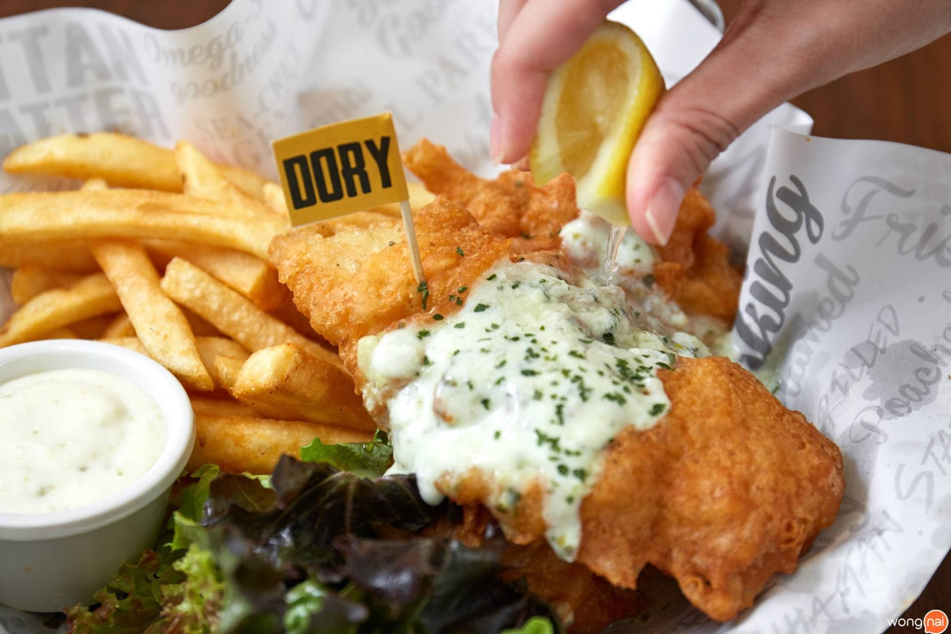 Manhattan Fish 'n Chips ของร้าน The Manhattan Fish Market