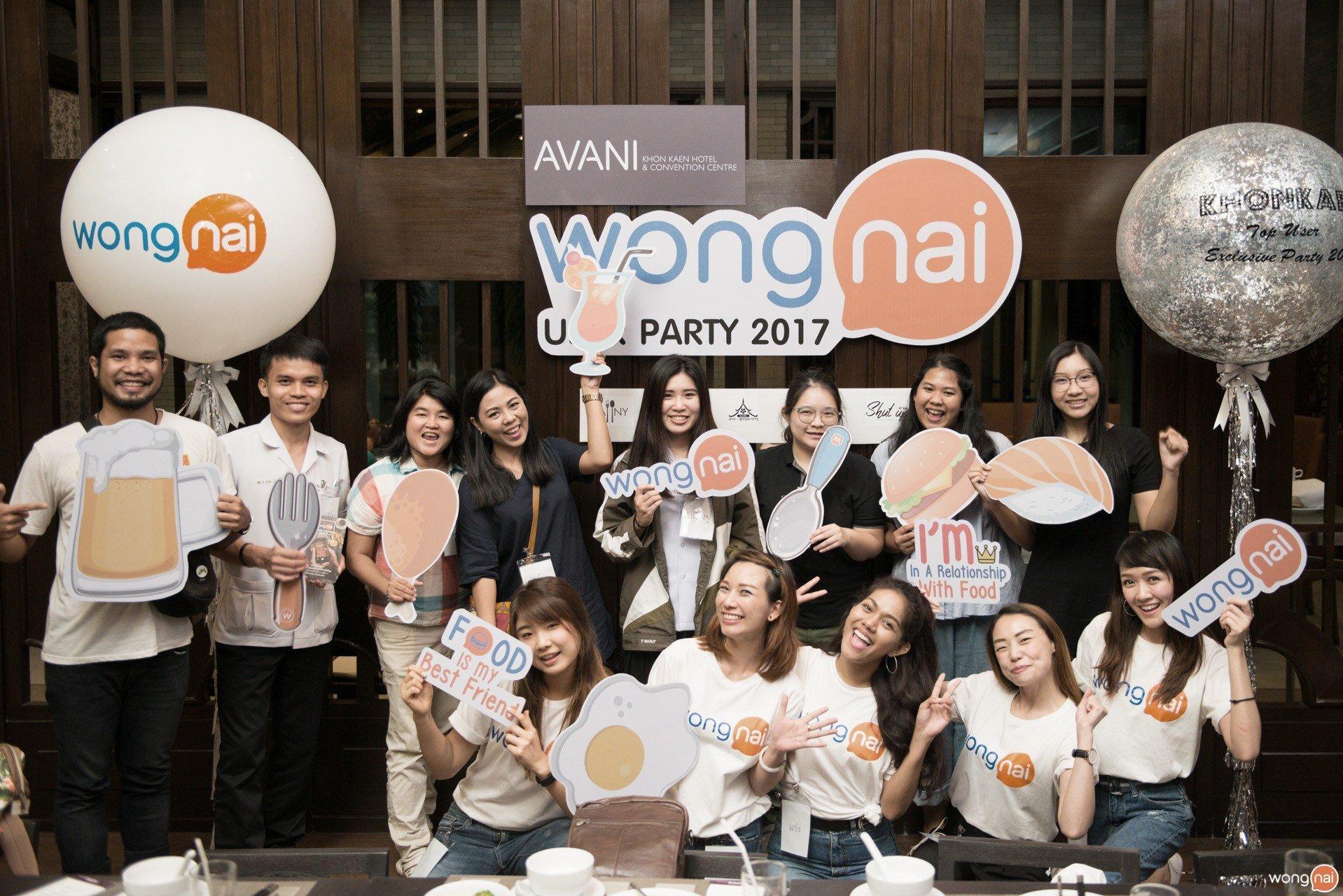 Wongnai Top User Party ครั้งแรกสุดประทับใจที่ JU FANG AVANI  KHONKAEN