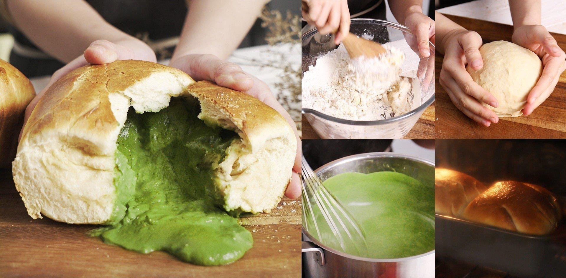ขนมปังลาวาชาเขียว