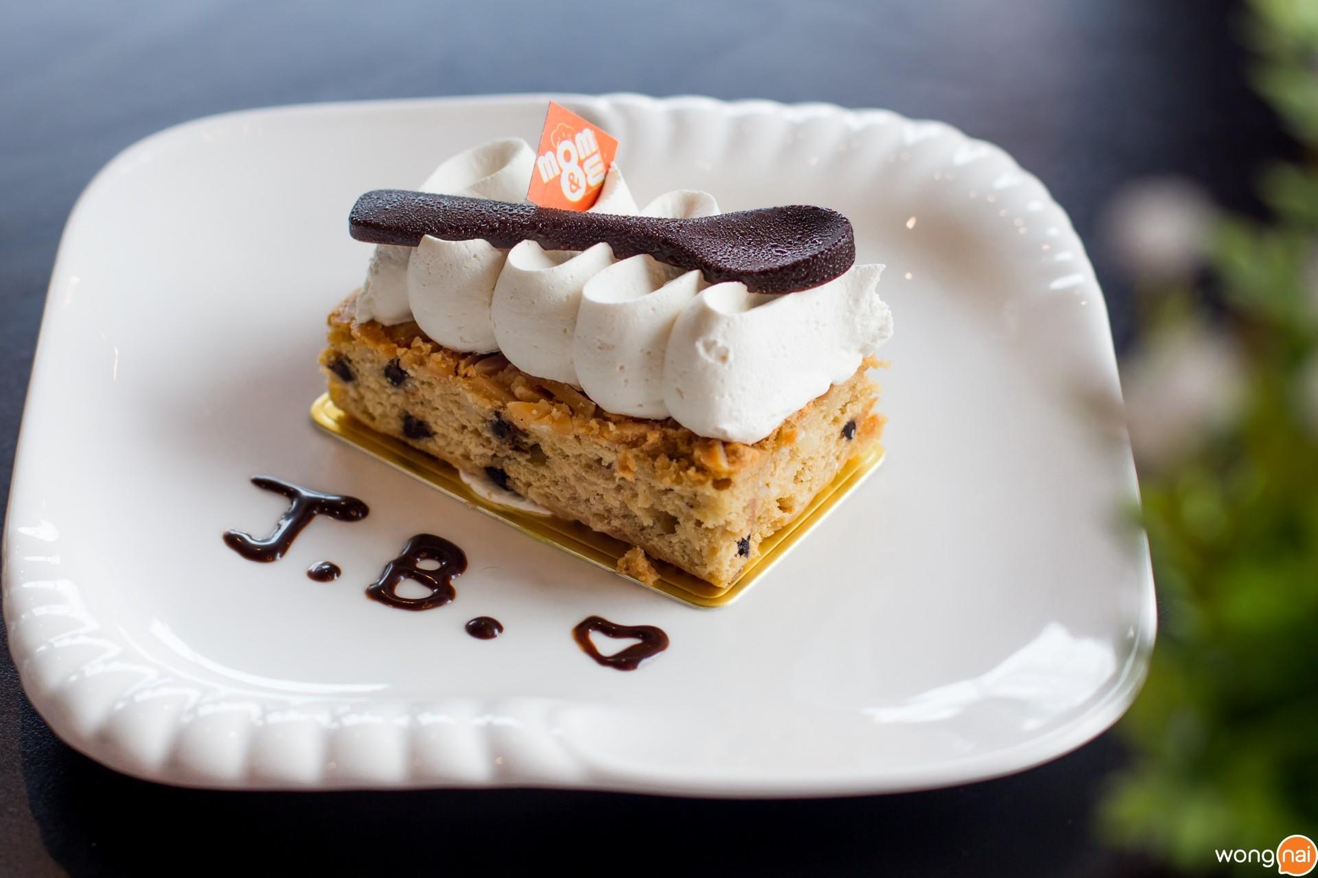 เค้กเกาลัด เนื้อนุ่มมีเอกลักษณ์ JB Grand Park นครศรีธรรมราช