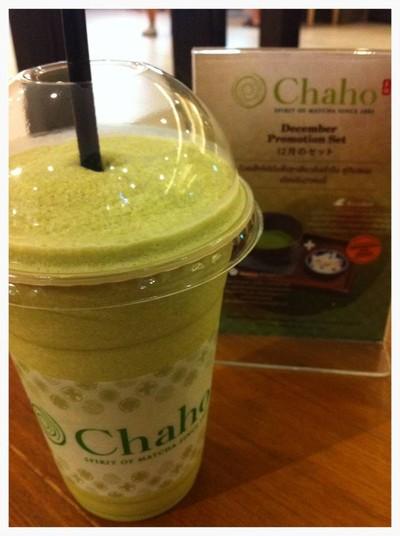 Chaho (ชาโฮ) เซ็นทรัลบางนา