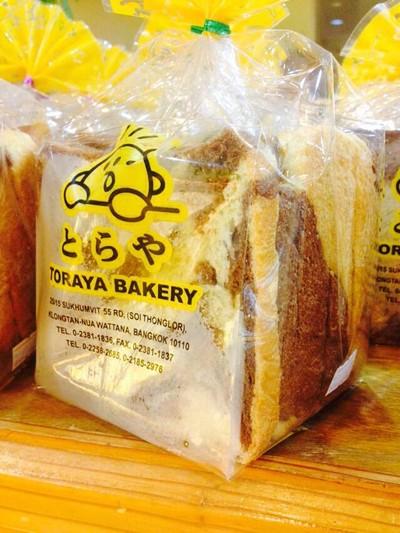 Toraya Bakery Nihonmachi