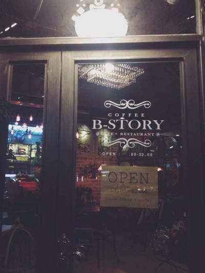 B-story Cafe' (บี สตอร์รี่ คาเฟ่)