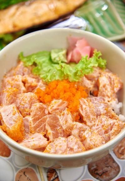 Salmon Matsu Don