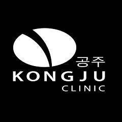 Kongju Clinic (กองจู คลินิก)