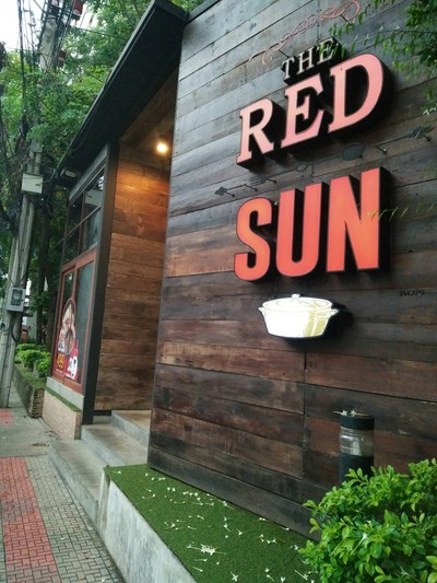 The Red Sun (เดอะ เรดซัน) Siam Square