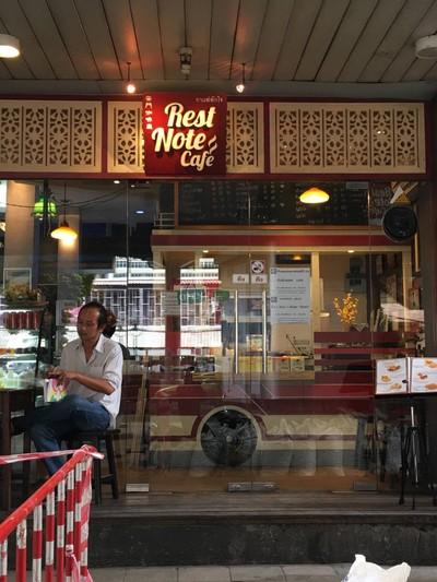 Rest Note Cafe' พญาไท