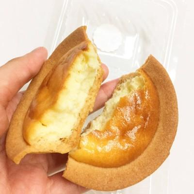 Anri Apple Pie Isetan