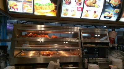 KFC (เคเอฟซี) โลตัสรวมโชค