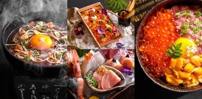 ถึงเวลาของชาวราชพฤกษ์! Shichi อาหารญี่ปุ่นที่กระตุกต่อมสัมผัสให้ลุกฮือ