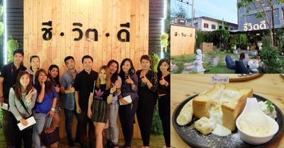 Wongnai Chonburi Top User Party #15 ที่ Che with D cafe & restaurant