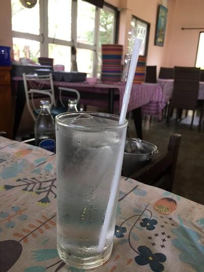 สายลมสายน้ำ (Sailom Sainam)