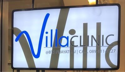 Villa Clinic (วิลล่า สหคลินิก)