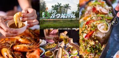 อาหารไทย จีน ซีฟู้ด อีสาน ท่ามกลางบรรยากาศริมน้ำ ที่ ครัวสวนสน โคราช