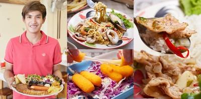 หนีร้อนตอนเที่ยง  มาทานอาหารหลากสไตล์ ในราคางาม ๆ ลันตา ลาเต้ ชลบุรี