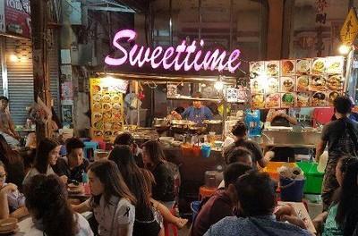 Sweet Time (สวีท ไทม์) เยาวราช