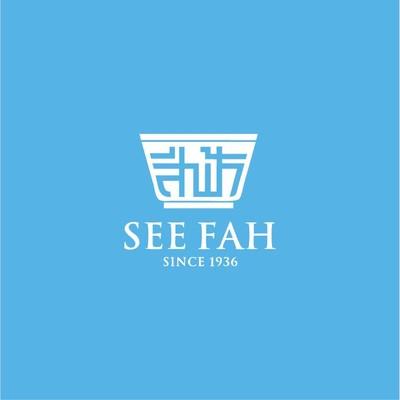 Seefah (สีฟ้า) เทสโก้ โลตัส พระราม 4
