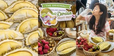 สุขเน้น ๆ กินไม่อั้น! ที่งาน Thailand Amazing Durian & Fruit Fest 2017