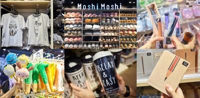 เปิดแล้ว!ตะลุยช้อปร้าน Moshi Moshi ร้านรวมสินค้าน่ารักสดใสสไตล์ญี่ปุ่น