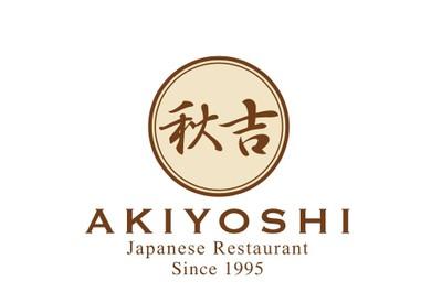 AKIYOSHI (อะคิโยชิ) CentralPlaza WestGate