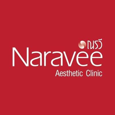 ณรวี คลินิก (Naravee Aesthetic Clinic)