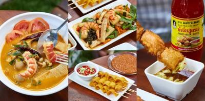 ให้ชีวิตได้แฮปปี้ กินอาหารเจ-มังสวิรัติที่ร้านเพื่อสุขภาพ L' Orangerie