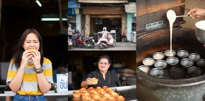 """ขนมไข่เตาถ่าน ตำนานเมืองชล 40 ปีมีดีที่ความเก่า """"ขนมไข่แม่อี๊ด ชลบุรี"""""""