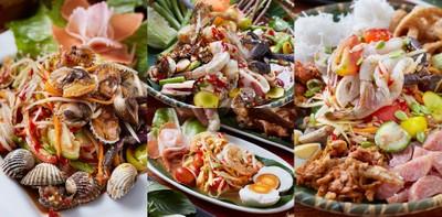 ร้านอาหารอีสานสุดนัว ตำหลาย อมตะนคร ชลบุรี