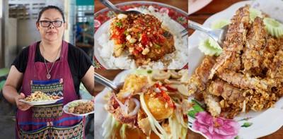 ร้านอาหารทะเลตามสั่งในตำนานย่านบางแสน ไกลลิบ บางแสน