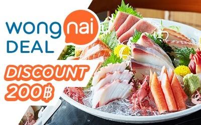 ส่วนลด 200 บาทสำหรับการซื้อ Wongnai Deals