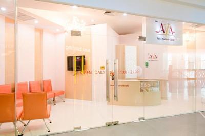 AYA Clinic ยูเนี่ยนมอลล์