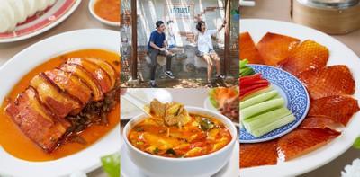 อย่างเฟี้ยว! ร้านอาหารไทย-จีน บรรยากาศ Hipster เก้ามณี ฉะเชิงเทรา