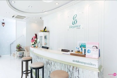 Elegance Clinic