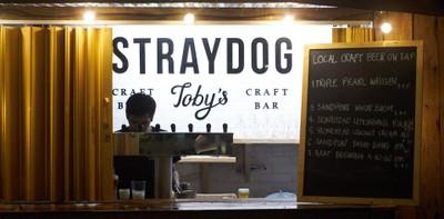 ร้านใหม่ประจำวัน! เช็คอินบาร์ใหม่ @Straydog Craft Beer Bar at Toby's