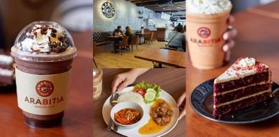 พาจิบกาแฟหอมกรุ่นและเบเกอรีราคาเบา ๆ แถมฟรี Wifi แรงเวอร์! @ARABITIA