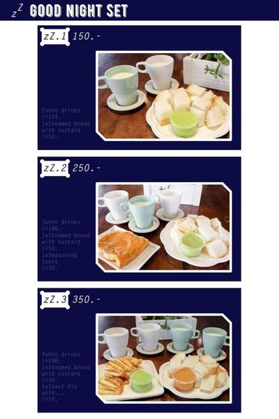 ร้านอาหาร Butter Up Cafe
