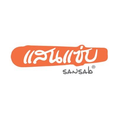 แสนแซ่บ (Sansab) เทอมินอล 21