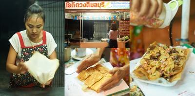 โรตีสูตรคนไทย ดวงดีโรตีในตำนาน 60 ปี คนชลบุรีต้องรู้จัก