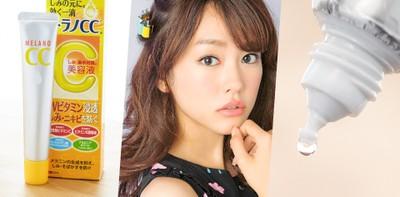 เอสเซนส์วิตามินซีหน้าใสจากญี่ปุ่น เข้าไทยแล้วไม่ต้องรอพรี!