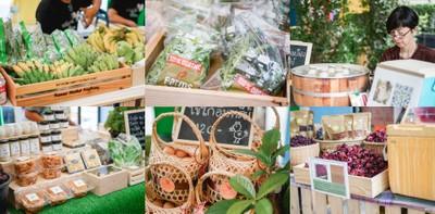 """จากฟาร์มสู่ใจกลางเมือง! ชวนชิมและแชะภาพเทศกาลอาหาร """"Farmers' Market"""""""