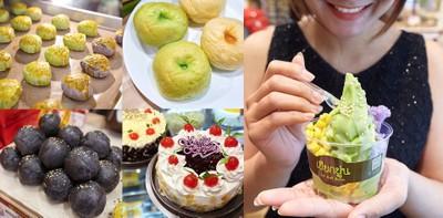 """""""ภูรุ้งเบเกอรี"""" ร้านขนมไทยแนวใหม่ หวานมันสไตล์ไทย ฟินถูกใจทั้งครอบครัว"""