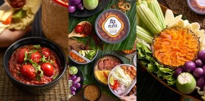 ร้านน้ำพริกฉบับไทยแท้และอาหารไทยโบราณ ส่งตรงถึงหน้าบ้าน @กินกะข้าว