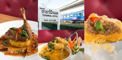 สัมผัสบรรยากาศบนรถไฟ ลิ้มรสอาหารไทยแบบฟิน ๆ @Terminal cafe ขอนแก่น