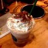 รูปร้าน Starbucks เซ็นทรัล ลาดพร้าว