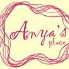 รูปร้าน Anya's Place ศาลายา
