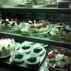 Coffee &bakery